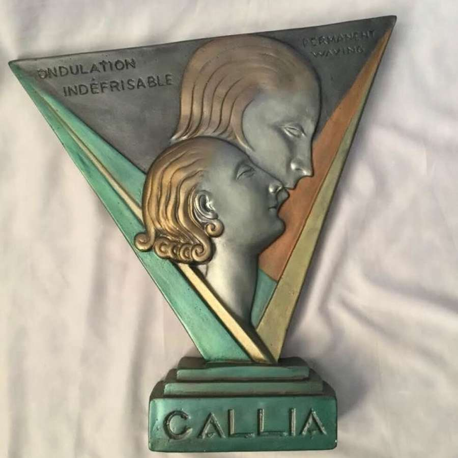 Callia Decorative Plaque